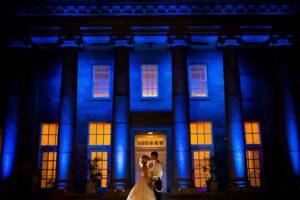 Morby Photography Philadelphia Wedding Photographer Romantic Night Kiss