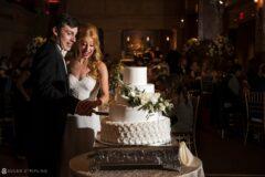 Susan Stripling Wedding Photographer in New York