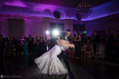 Susan Stripling Wedding Photographer First Dance